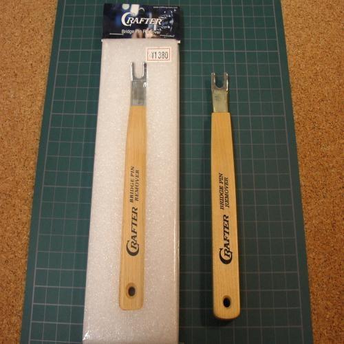 crafter2_convert_20101003182948[1]
