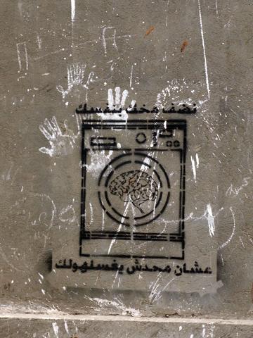 cairo 2012apr zamalek-1