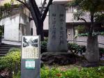 13神奈川台関門跡
