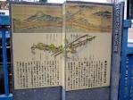 09神奈川駅前案内板
