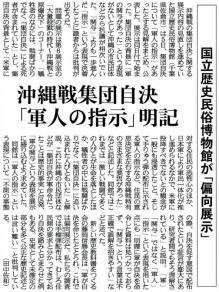 産経_国立歴史博物館