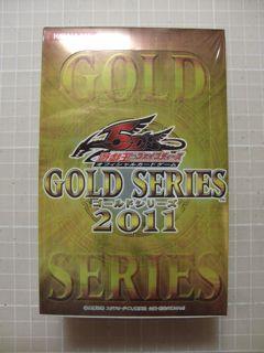 ゴールド2011 箱