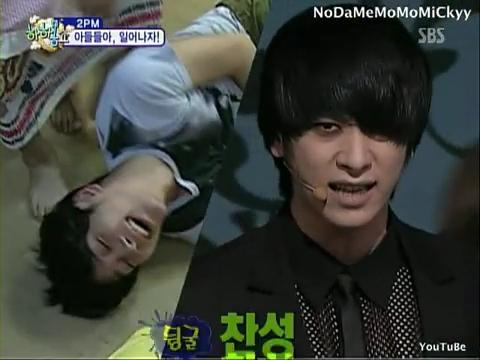 100815 2PM Part.1-6 Junsu Nichkhun Taecyeon Wooyoung Junho Chansung.flv_000397865
