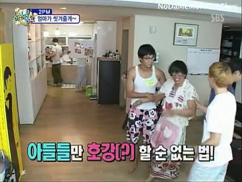 100815 2PM Part.1-6 Junsu Nichkhun Taecyeon Wooyoung Junho Chansung.flv_000714147