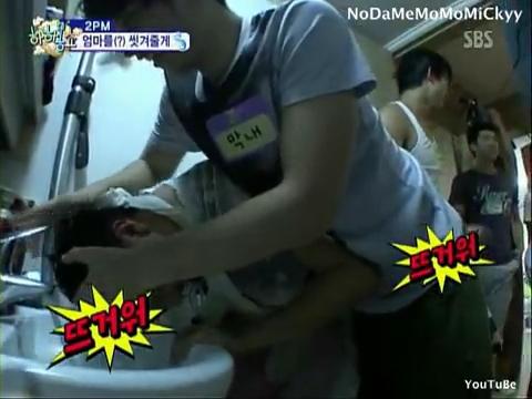 100815 2PM Part.2-6 Junsu Nichkhun Taecyeon Wooyoung Junho Chansung.flv_000034868