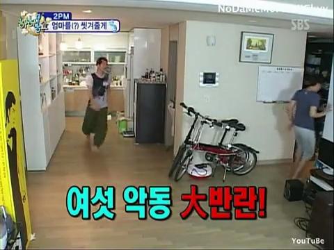 100815 2PM Part.2-6 Junsu Nichkhun Taecyeon Wooyoung Junho Chansung.flv_000020921