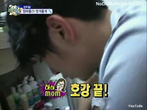 100815 2PM Part.2-6 Junsu Nichkhun Taecyeon Wooyoung Junho Chansung.flv_000052386