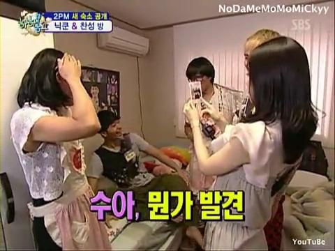 100815 2PM Part.2-6 Junsu Nichkhun Taecyeon Wooyoung Junho Chansung.flv_000455622