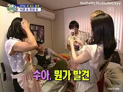 100815 2PM Part.2-6 Junsu Nichkhun Taecyeon Wooyoung Junho Chansung.flv_000455789