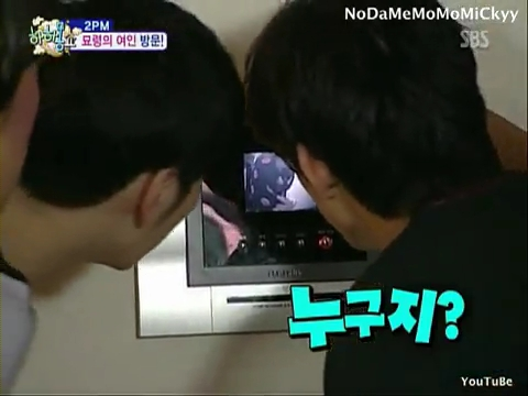 100815 2PM Part.2-6 Junsu Nichkhun Taecyeon Wooyoung Junho Chansung.flv_000130397