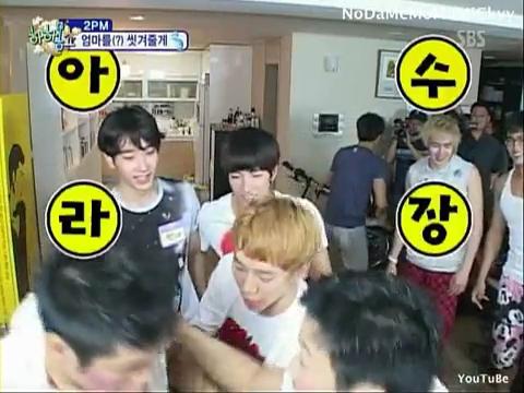 100815 2PM Part.2-6 Junsu Nichkhun Taecyeon Wooyoung Junho Chansung.flv_000086053
