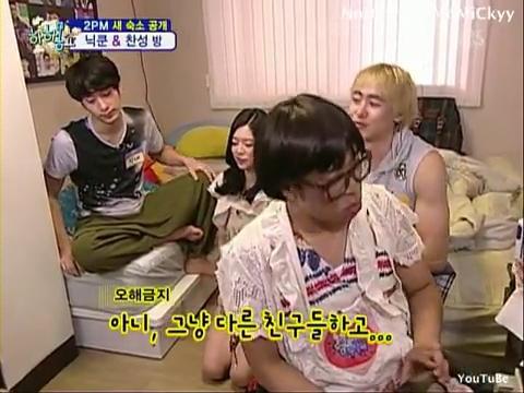100815 2PM Part.2-6 Junsu Nichkhun Taecyeon Wooyoung Junho Chansung.flv_000557024