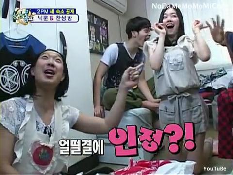100815 2PM Part.2-6 Junsu Nichkhun Taecyeon Wooyoung Junho Chansung.flv_000563263