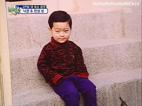 100815 2PM Part.2-6 Junsu Nichkhun Taecyeon Wooyoung Junho Chansung.flv_000625158
