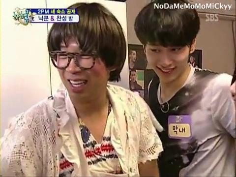 100815 2PM Part.2-6 Junsu Nichkhun Taecyeon Wooyoung Junho Chansung.flv_000619887