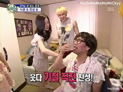 100815 2PM Part.2-6 Junsu Nichkhun Taecyeon Wooyoung Junho Chansung.flv_000597931