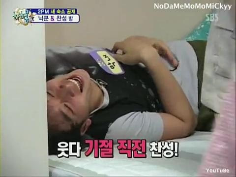 100815 2PM Part.2-6 Junsu Nichkhun Taecyeon Wooyoung Junho Chansung.flv_000596330