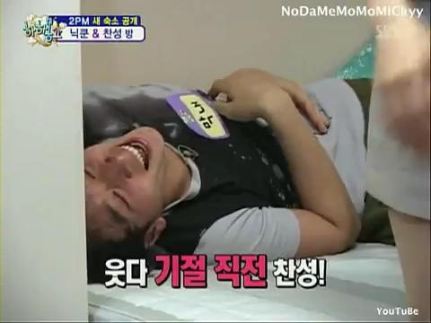100815 2PM Part.2-6 Junsu Nichkhun Taecyeon Wooyoung Junho Chansung.flv_000596196
