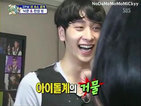 100815 2PM Part.2-6 Junsu Nichkhun Taecyeon Wooyoung Junho Chansung.flv_000634902