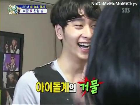 100815 2PM Part.2-6 Junsu Nichkhun Taecyeon Wooyoung Junho Chansung.flv_000635068