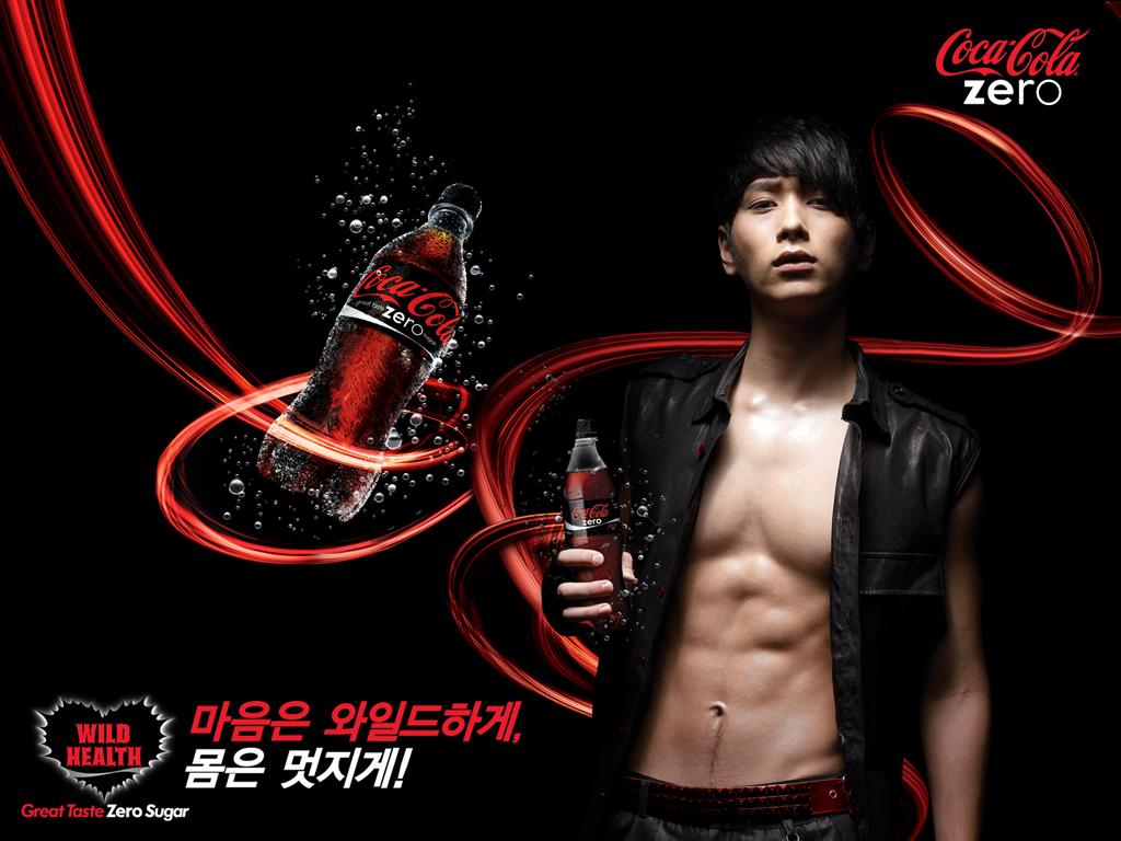 coke_wild2_1024x768.jpg