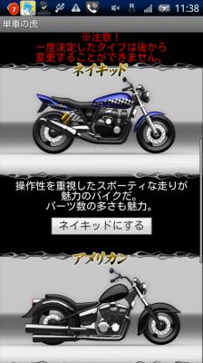 ss-jp_ne__donuts_tanshanotora-5-224x400.png