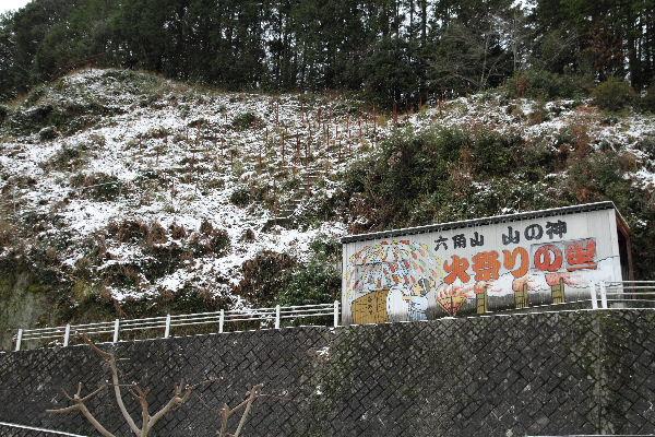 odaShogatsu03