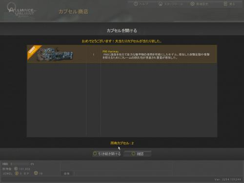 AVA_110329_111020_00_convert_20110330124239.jpg