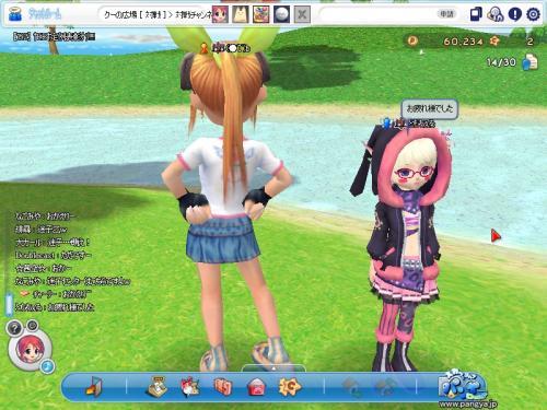 pangya_017_convert_20110403084825.jpg