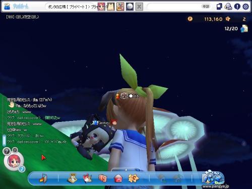 pangya_021_convert_20110403085018.jpg