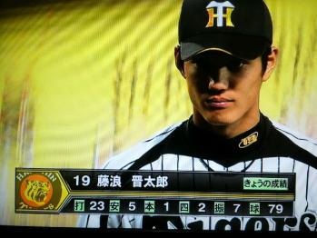 絵日記7・14横浜藤浪