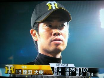 絵日記7・17巨人榎田