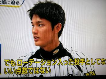 絵日記7・21ヤノスポ4