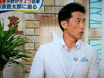 絵日記7・21ヤノスポ7