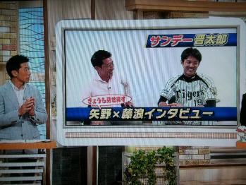 絵日記7・23ヤノスポ3