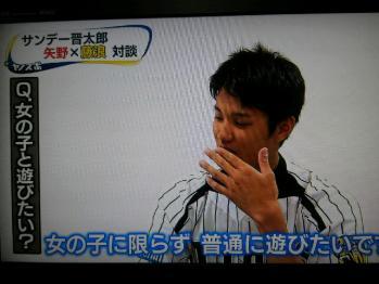 絵日記7・23ヤノスポ6
