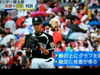 絵日記7・23ヤノスポ10
