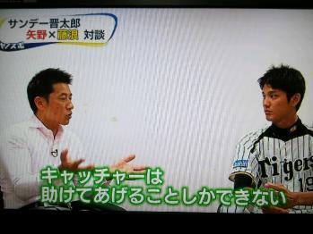 絵日記7・23ヤノスポ13