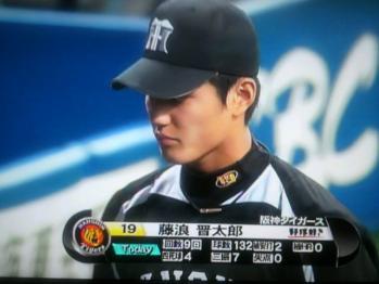 絵日記8・11中日藤浪1