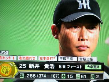 絵日記8・25中日新井1