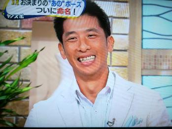 絵日記8・26ヤノスポ1