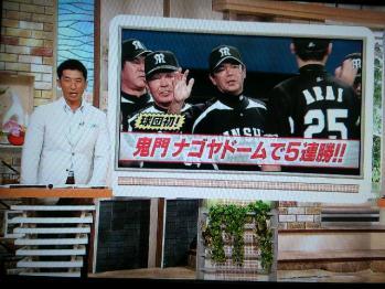 絵日記8・26ヤノスポ6