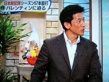絵日記9・16ヤノスポ1