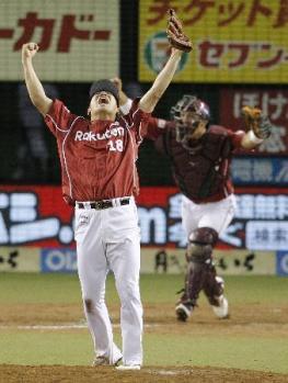 絵日記9・26楽天優勝1