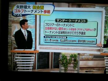 絵日記9・30ヤノスポ4