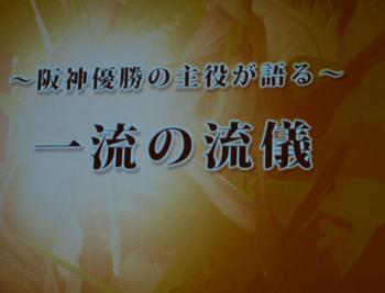 絵日記10・11アラフォー1