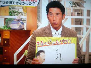 絵日記10・14ヤノスポ3