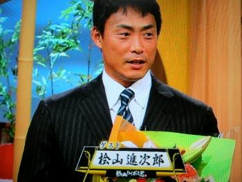 絵日記10・25ひーやん1