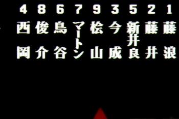 絵日記11・7ひーやん1