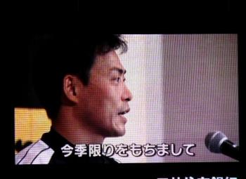 絵日記11・8ひーやん5